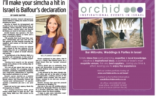 orchid events israel