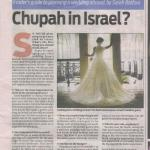 the JC press sarah balfour israel