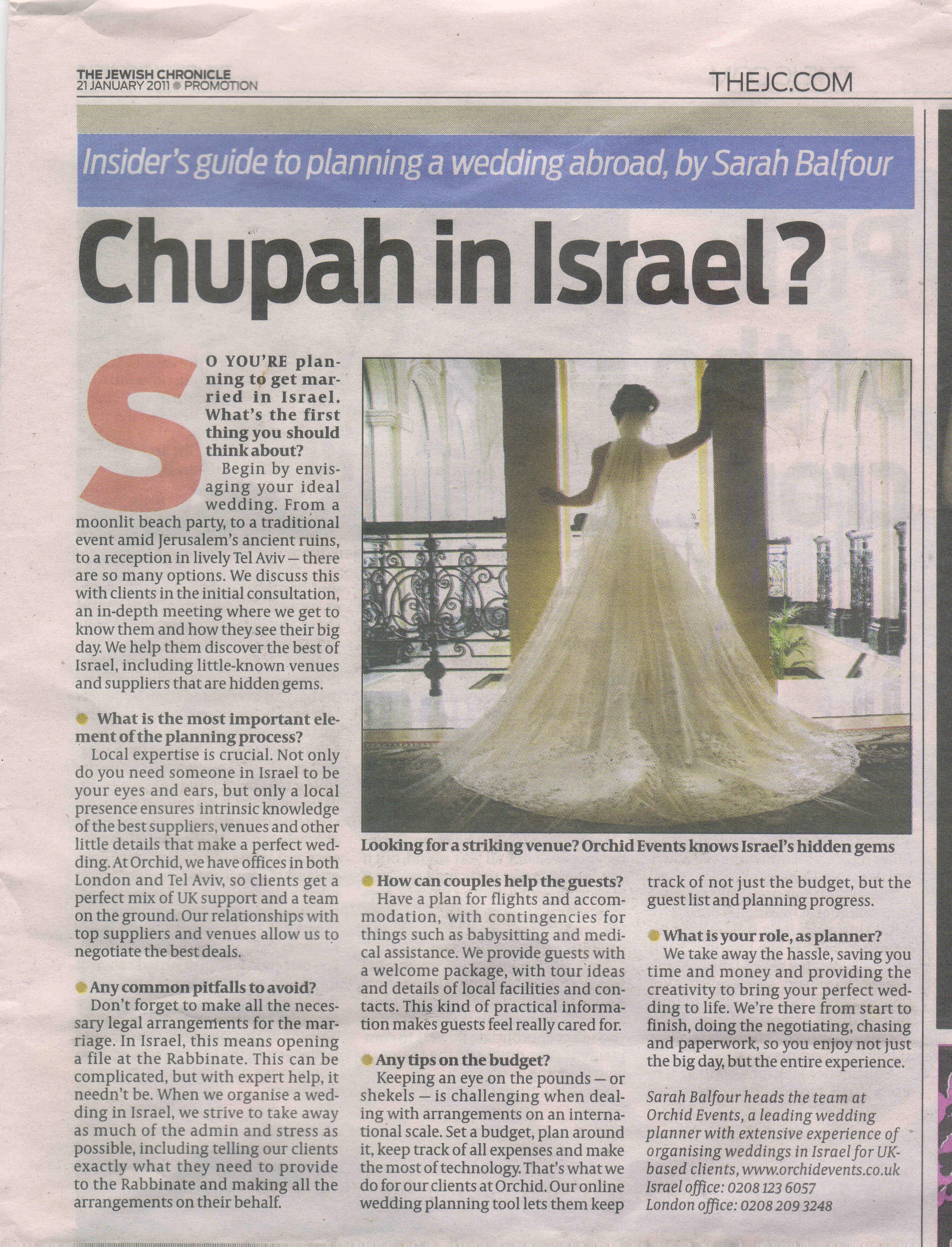 the JC press sarah balfour israel